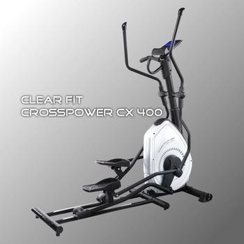 Эллиптический тренажер Clear Fit CrossPower CX 400
